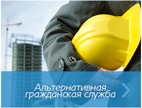 https://www.r21.spb.ru/empl/about/services/civil_service.htm