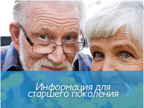 https://www.r21.spb.ru/empl/about/services/adult.htm