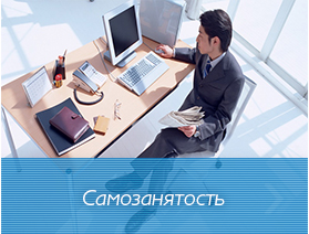 https://www.r21.spb.ru/empl/about/services/self_employment.htm