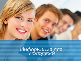 https://www.r21.spb.ru/empl/about/services/young.htm